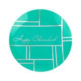 "Geometric Chanukah 8"" Dinner Plates, 10pk"