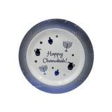 "Happy Chanukah Blue/White 7.5"" Plastic Plates, 10pk"