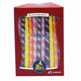 Ner Mitzvah Handmade Spiral Beeswax Chanukah Candles, 45pk