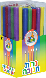 Ner Mitzvah Long Multi-Colored Candles, 45pk