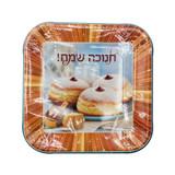 """Chanukah Sameach 9"""" Square Donut Plates, 10pk"""