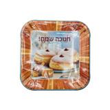 """Chanukah Sameach 7"""" Square Donut Plates, 10pk"""