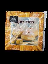 Chanukah Sameach Donut Napkins, 20pk