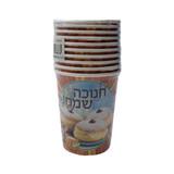 Chanukah Sameach Donut Cups, 10pk
