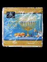 Chanukah Sameach Blue/Silver Sparkle Napkins, 20pk