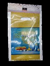 Chanukah Sameach Blue/Silver Gift Bags, 20pk