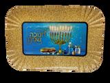 Chanukah Sameach Blue/Silver Large Serving Tray