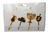 Organza Gold Cake Toppers, 4pk
