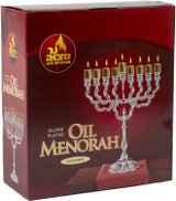 """Ner Mitzvah 12"""" Silver Plated Menorah (Lacquered)"""
