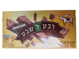 Elite Milk Chocolate Sticks with Hazelnut, 90g