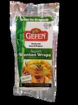Gefen Square Wonton Wraps, 340g