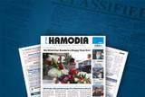 Hamodia Magazine