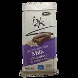 Carmit Milk Chocolate & Crisped Rice, 85g