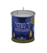 Aish Tamid 24hr Tin Candle