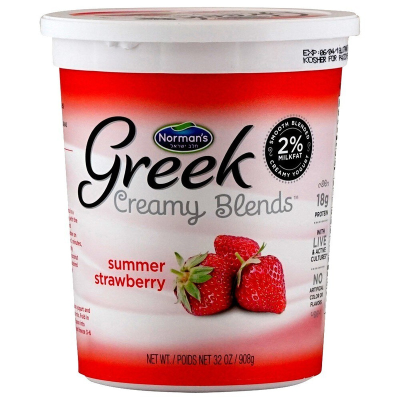 Ultimate Delectable velvety creaminess  All Natural Ingredients  Rich in Protein  Enjoy Creamy Summer Strawberry Blend  And live creamily ever after.