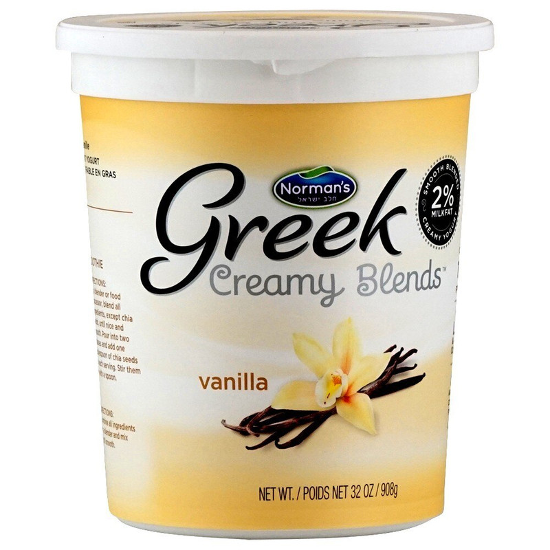 Ultimate in delectable, velvety creaminess.  Produced with 2% milk fat for a creamier and thicker mouth-watering experience.  Boast with deliciously blended flavors created from all natural ingredients.  Enjoy Vanilla Creamy Blends and live creamily ever after.  Rich in Protein