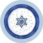 Happy Chanukah Sparkle Collection