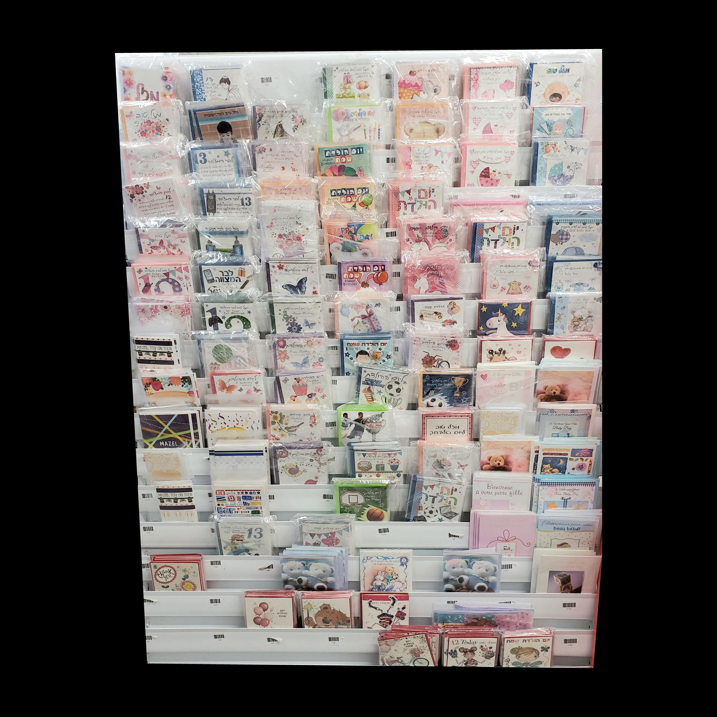 cardslarge.jpg