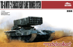1/72 ModelCollect TOS-1A Heavy Flame Thrower System W/T-72 Chassis