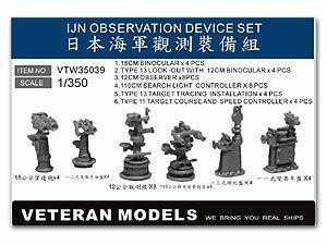 Veteran Models 1/350 Veteran Models IJN Observation Device Set