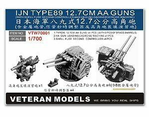 Veteran Models 1/700 Veteran Models IJN Type 89 12.7cm AA Guns with Fuse Second Controller and HA Gun Exercise Machine