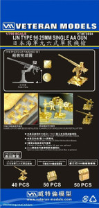 Veteran Models 1/700 Veteran Models IJN Type 96 25mm Single AA Guns