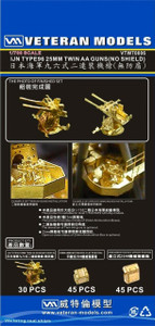 Veteran Models 1/700 Veteran Models IJN Type 96 25mm Twin AA Guns no shield
