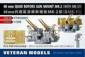 Veteran Models 1/200 Veteran Models 40mm Quad Bofors Gun Mount Mk-2 w/ Mk-51 Director
