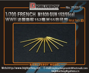 Big Blue Boy 1/700 Big Blue Boy French NAVY M1930 155mm/55 Cal Gun Barrels