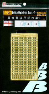 Big Blue Boy 1/700 Big Blue Boy British Modern Watertight Doors set 1