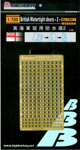 Big Blue Boy 1/700 Big Blue Boy British Modern Watertight Doors set 2