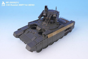 Tetra Model Works 1/35 Tetra Models Russian BMPT TERMINATOR w/ Barrel for MENG