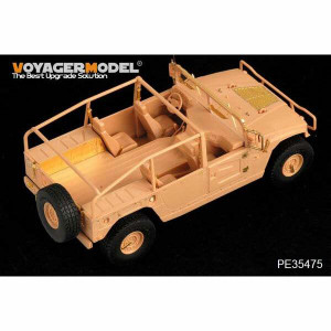 Voyager Model 1/35 Voyager Chinese Dong Feng Meng Shi 1.5 ton military light utility vehiclehobby boss 82467