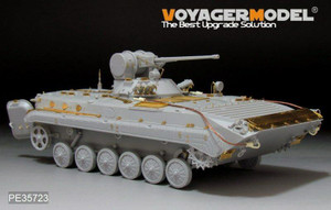 Voyager Model 1/35 Voyager CHINESE PLA WZ505 IFV For For TRUMPETER 05557