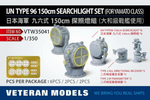 Veteran Models 1/350 Veteran Models IJN Type 96 150cm Searchlights Set