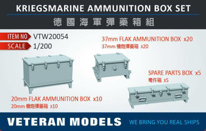 Veteran Models 1/200 Veteran Models Kriegsmarine Ammunition Box Set