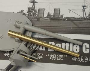 B and D Barrels 1/200 BDB HMS Hood Brass Gun Barrels 15 inch and 4 inch