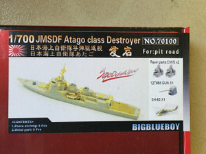 Big Blue Boy 1/700 Big Blue Boy JMSDF Atago Class Destroyer Upgrade Set