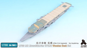 Tetra Model Works 1/700 Tetra Model Works IJN Aircraft Carrier Ryujo After 2nd Upgrade Wooden Deck for Aoshima