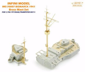 Infini Models 1/700 Infini Bismarck 1941 Brass Mast Set For Pit Road/ Trumpeter 05711