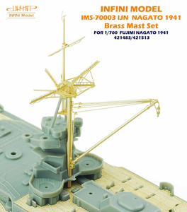 Infini Models 1/700 Infini IJN Nagato 1941 Brass Mast Set For Fujimi 421483/421513
