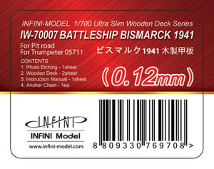Infini Models 1/700 Infini Models Battleship Bismarck Ultra Slim Wood Deck For Trumpeter 05711