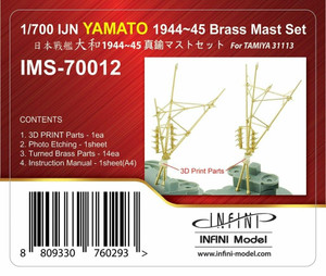 Infini Models 1/700 Infini IJN Yamato 1944-1945 Brass Mast Set For Tamiya 31113