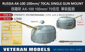 Veteran Models 1/350 Veteran Models Russia AK-100 100mm/ 70 Cal Single Gun Mount
