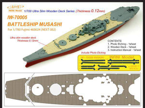Infini Models 1/700 Infini Kongo 1941 Brass Mast Set For Fujimi 431222/421803