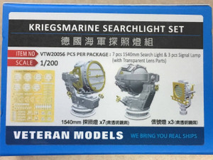 Veteran Models 1/200 Veteran Models KRIEGSMARINE SEARCHLIGHT SET