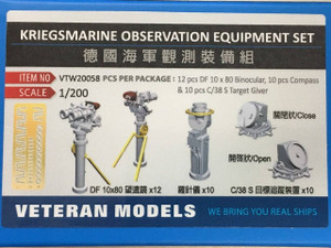 Veteran Models 1/200 Veteran Models KRIEGSMARINE OBSERVATION EQUIPMENT SET