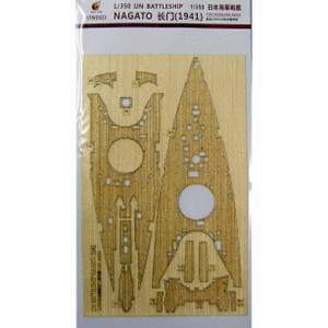 Very Fire 1/350 Very Fire Wood Deck IJN Nagato For Hasegawa 40024