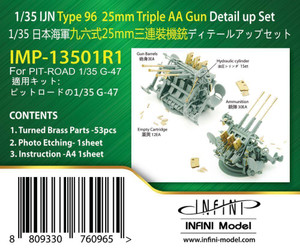 Infini Models 1/35 Infini Models IJN Type 96 25mm Triple AA Gun Detail up Set