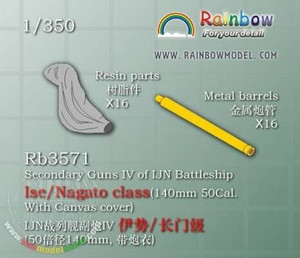 Rainbow Model 1/350 Rainbow Models IJN Battleship Secondary Guns IV